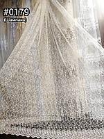 Тюль фатин цвете айвори густой красивой вышивкой недорогая Гардина сетка Турецкая для спальни зала гостевой