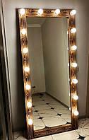 Зеркало с подсветкой Натуральное Дерево Опалено! Гримерное Зеркало для макияжа напольное с лампочками.