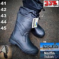 Мужские рыбацкие сапоги Norfin, непромокаемые со съемным вкладышем утеплителем.