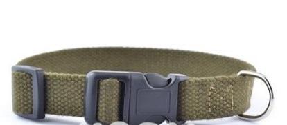 Нашийник брезент ФАСТЕКС 25мм/40-65см XL Фауна 251022