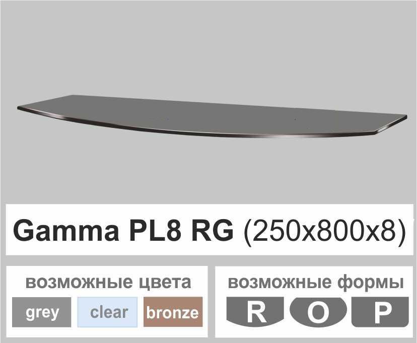 Полки стекло настенные навесные радиусные Commus PL8 RG (250х800х8мм)