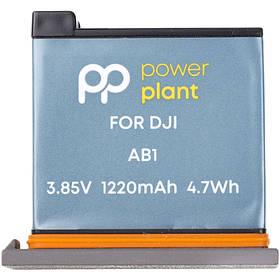Aккумулятор PowerPlant DJI AB1 1220mAh