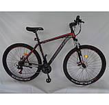 Велосипед Azimut 40D Шимано GFRD 26 х 17, фото 2