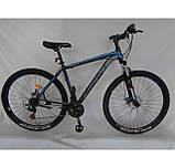 Велосипед Azimut 40D Шимано GFRD 26 х 17, фото 3