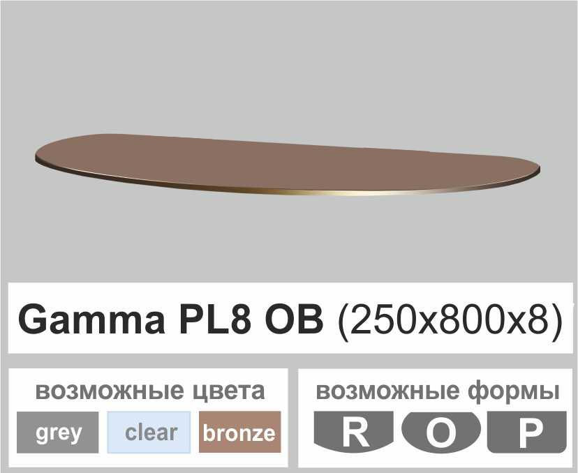 Поличка скло настінна навісна овальна Commus PL8 OB (250х800х8мм)