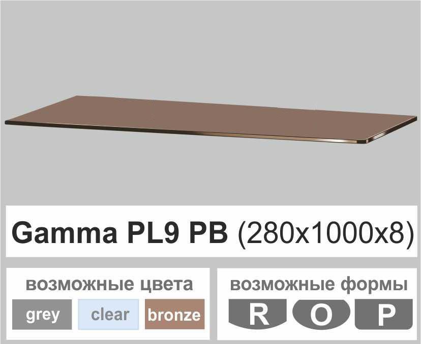 Полиця скло настінна навісна прямокутна Commus PL9 PB (280х1000х8мм)