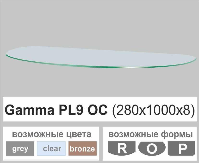 Полочка стеклянная настенная навесная овальная Commus PL9 OC (280х1000х8мм)