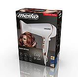 Фен для волос Mesko MS 2250 с программой Cool Shot 2100W, фото 6