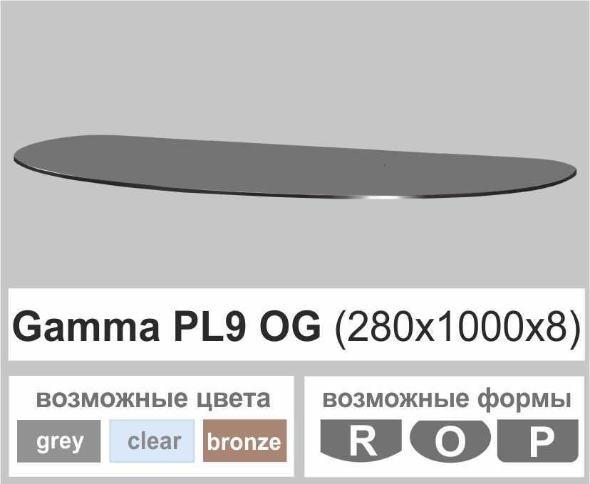 Полочка из стекла настенная навесная овальная Commus PL9 OG (280х1000х8мм)