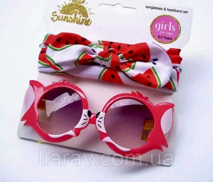 Очки солнцезащитные детские, набор аксессуаров детских