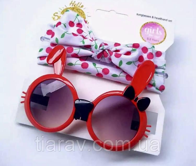 Дитячі сонцезахисні окуляри і пов'язка на голову, набір аксесуарів