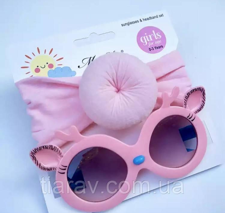 Детские солнцезащитные очки и повязка на голову, очки детские