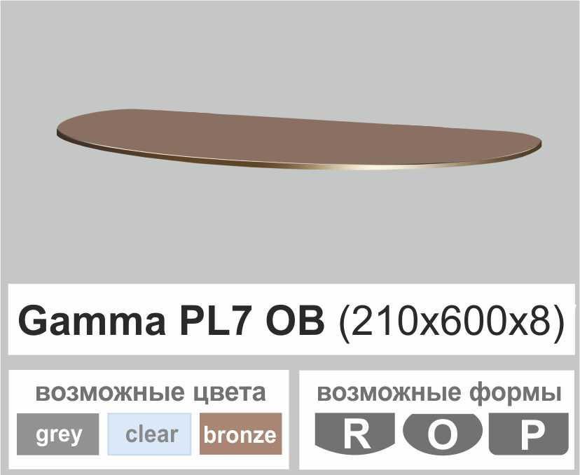 Поличка зі скла настінна навісна овальна Commus PL7 OВ (210х600х8мм)