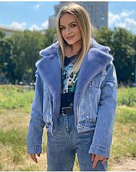 Куртка  джинсовая с мехом норки в наличии