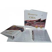 Альбомы для монет США