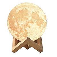 Настольная лампа светильник Луна - Magic 3D Moon Light, ELITE