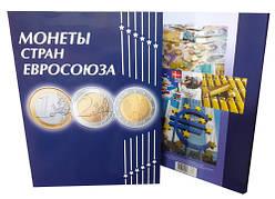 Альбомы для монет Евросоюза и других гос-в