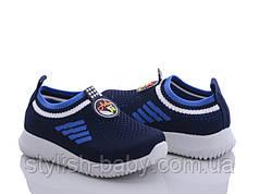 Детская обувь оптом в Одессе. Детские кеды 2021 бренда CBT.T - Meekone для мальчиков (рр. с 21 по 26)