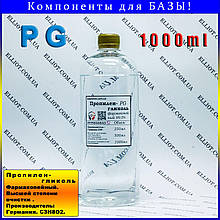 Пропіленгліколь (PG) 99.5%. Німеччина 1000ml
