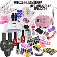 Стартовый набор для маникюра KODI Professional с лампой SUN X и фрезером ZS-601