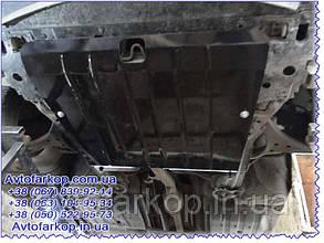 Защита двигателя Honda Accord (купе) (2013-)(Защита двигателя Хонда Акорд ) Автопрыстрий