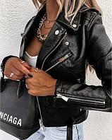 Куртка-косуха женская с ремнём и молнией на рукавах