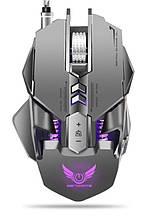 Мышь компьютерная  геймерская Zerodate X300GY метал оптическая USB проводная серебристая металлик