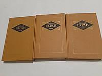 Вибрані твори у трьох томах Т. Гарді