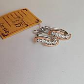 Маленькі срібні сережки з золотом і фіанітами