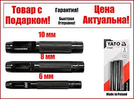 Набір пробійників просічки для шкіри 6 мм, 8 мм, 10 мм 3 шт Yato YT-35881