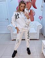 Женский прогулочный спортивный костюм Ткань двухнить Турция Цвета молочный, фиалка, чёрный Размер 42-44, 46-48