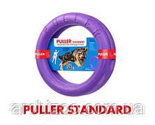 Снаряд тренувальний Puller Standard для собак 28 см