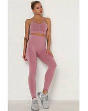 Комплект для фитнеса розовый топ и леггинсы 1011