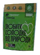 Замінник цукру Пребиосвит стевія / Prebiosweet stevia 150 г Фелицата