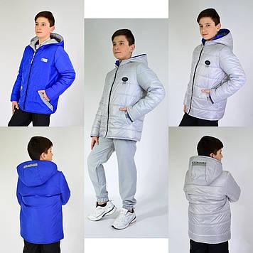 """Куртка демисезонная на мальчика """"БИЛ"""" 158. 164."""