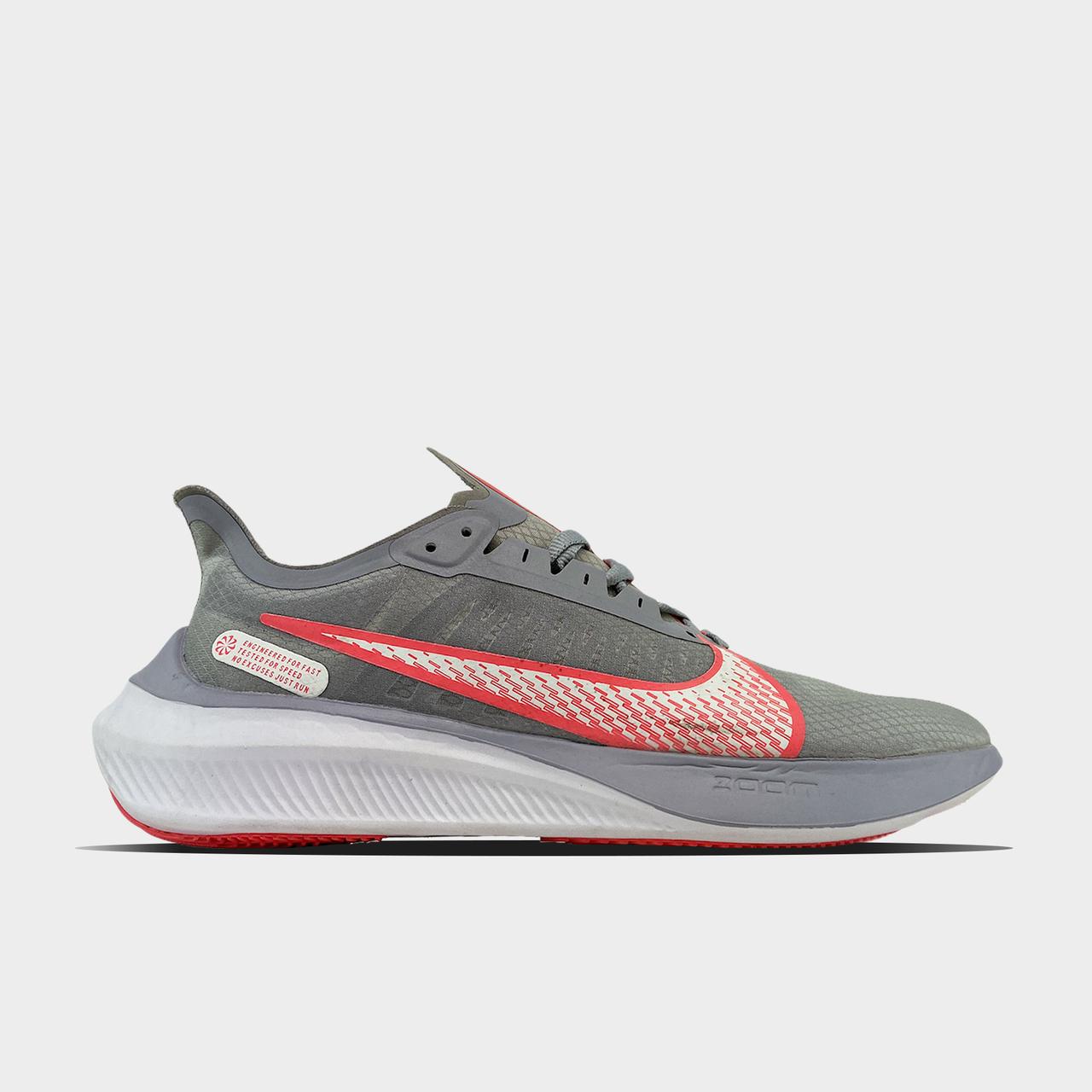 Nike Zoom Gravity Grey University Red (Сірий)
