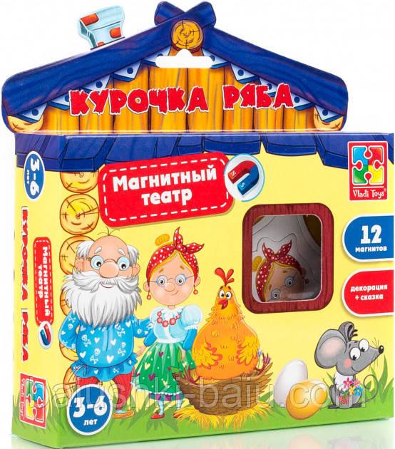 Игра Vladi Toys Магнитный театр Курочка ряба (Рус)