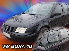 Дефлекторы окон (ветровики)  VW Volkswagen Bora A4 / Jetta 1998-2005  4шт (Heko)