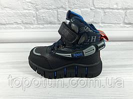 """Демисезонные ботинки для мальчика """"Jong Golf"""" Размер: 23,22,24,25,26,27,28"""