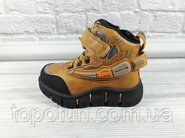 """Демисезонные ботинки для мальчика """"Jong Golf"""" Размер: 23,22,24,25,26,28"""