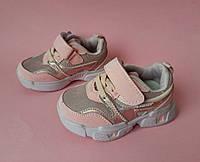Кроссовки для девочки розовые весенние