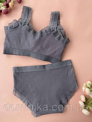 70АВ, 75АВ, 80АВ Темно синий набор женского нижнего белья, бесшовный кружевной топ, нежные трусики слип, фото 2