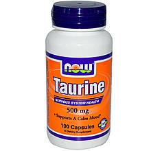 Таурин NOW Taurine 500 mg 100 капс