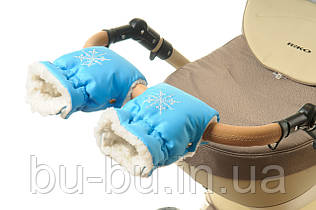 Рукавички-Муфта на коляску Ok Style Снежинка Голубой