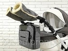 Комплект сумка и рукавички на коляску Z&D Maxi Лен Серый