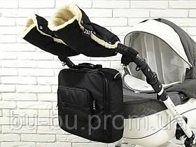 Комплект сумка и рукавички на коляску Z&D Maxi (Черный)