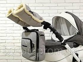 Комплект сумка и рукавички на коляску Z&D Maxi (Серый)