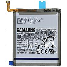 Аккумулятор (батарея)
