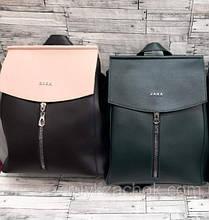 Женский рюкзак сумка с клапаном кожзам Зара Zara. В расцветках
