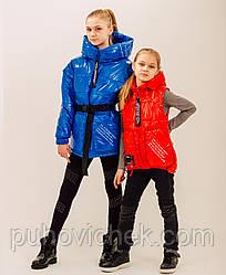 Детская куртка жилетка для девочки  размер 128-146